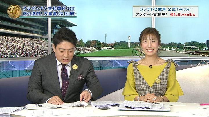 2017年11月05日小澤陽子の画像03枚目
