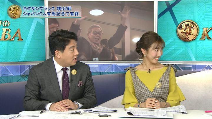 2017年11月05日小澤陽子の画像05枚目