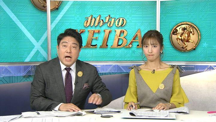 2017年11月05日小澤陽子の画像06枚目