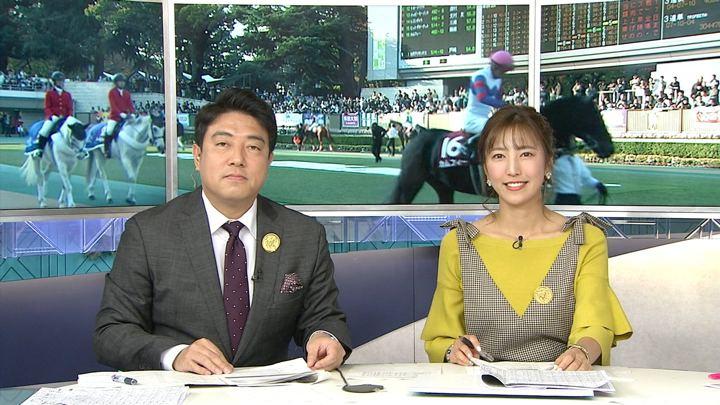 2017年11月05日小澤陽子の画像07枚目