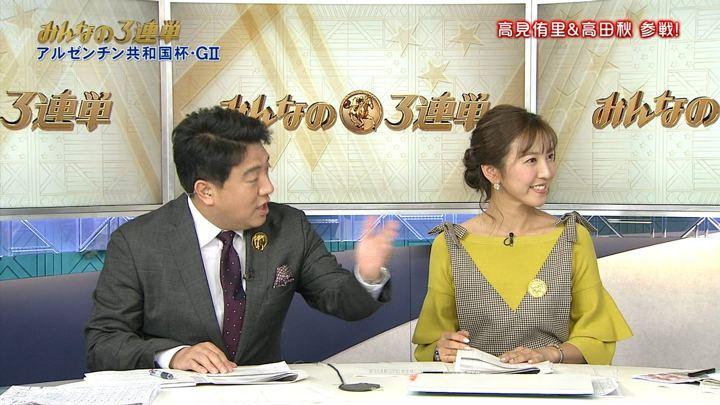 2017年11月05日小澤陽子の画像08枚目