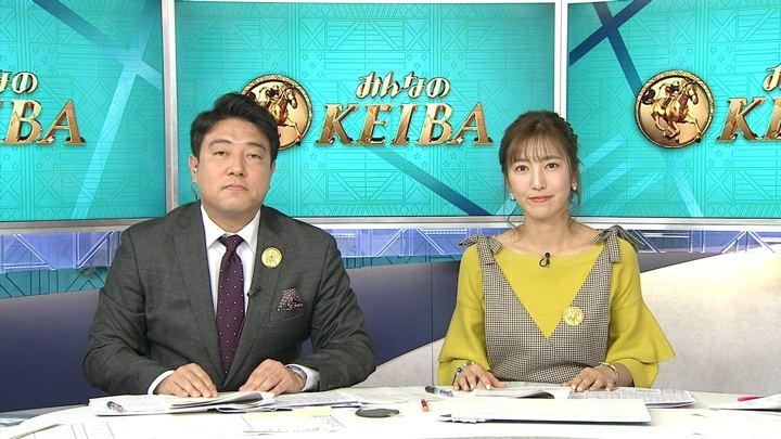 2017年11月05日小澤陽子の画像09枚目