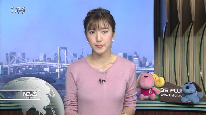 2017年11月09日小澤陽子の画像02枚目
