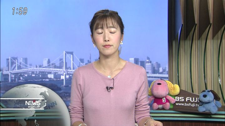 2017年11月09日小澤陽子の画像03枚目