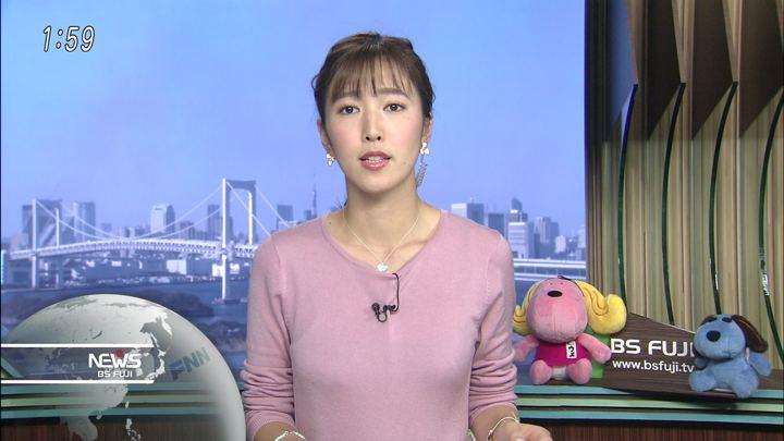 2017年11月09日小澤陽子の画像04枚目