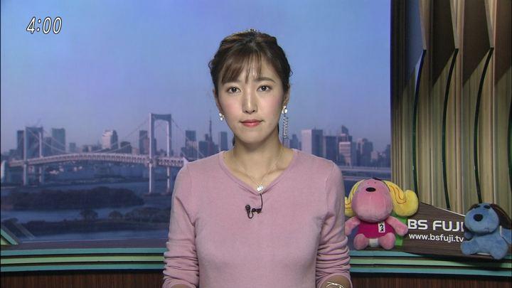 2017年11月09日小澤陽子の画像05枚目