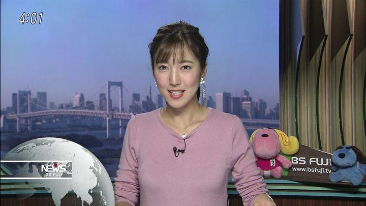 2017年11月09日小澤陽子の画像08枚目