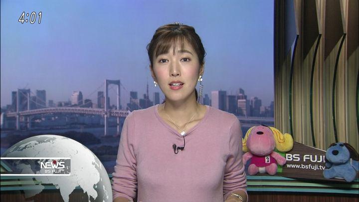 2017年11月09日小澤陽子の画像09枚目