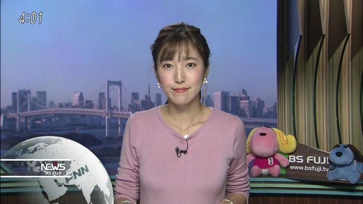 2017年11月09日小澤陽子の画像10枚目