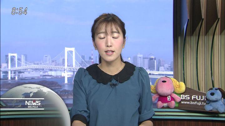 2017年11月10日小澤陽子の画像03枚目