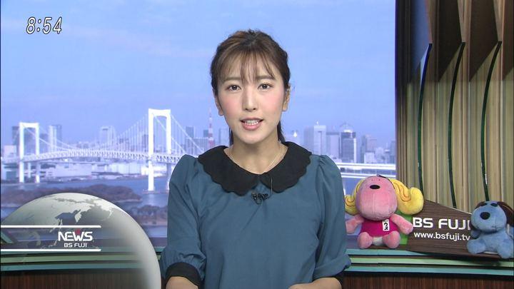 2017年11月10日小澤陽子の画像04枚目