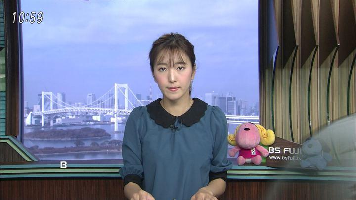 2017年11月10日小澤陽子の画像05枚目