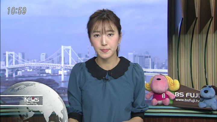 2017年11月10日小澤陽子の画像07枚目