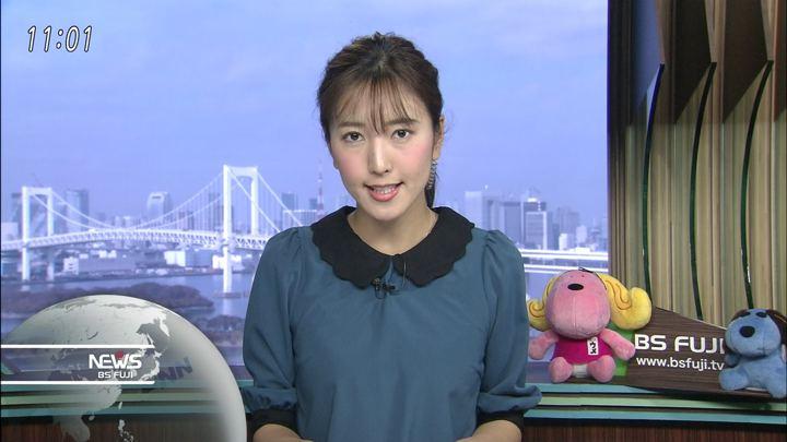 2017年11月10日小澤陽子の画像08枚目