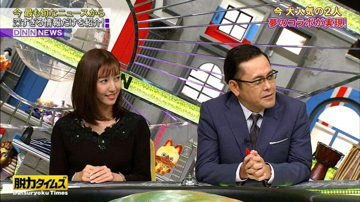 2017年11月10日小澤陽子の画像27枚目