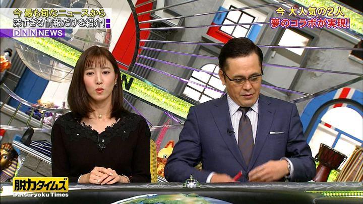 2017年11月10日小澤陽子の画像28枚目