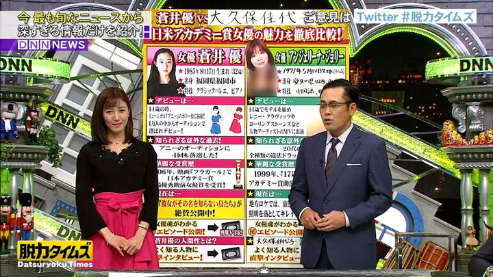 2017年11月10日小澤陽子の画像37枚目
