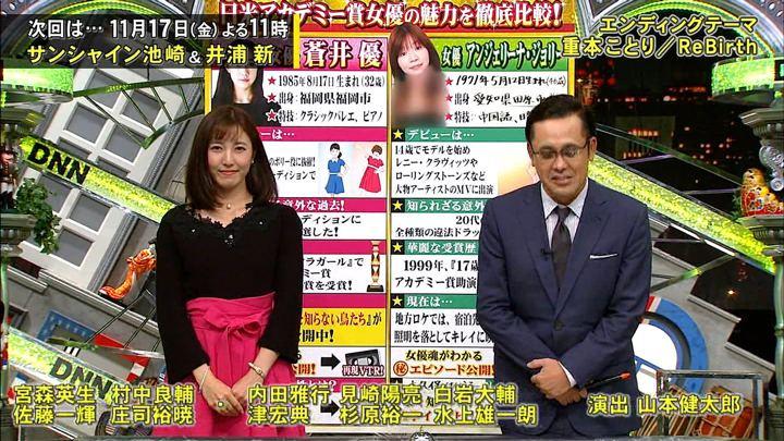 2017年11月10日小澤陽子の画像39枚目