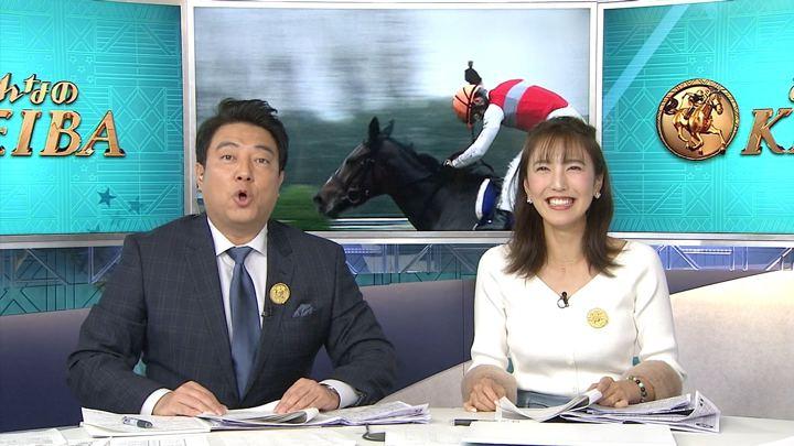 2017年11月12日小澤陽子の画像05枚目