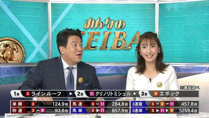 2017年11月12日小澤陽子の画像06枚目