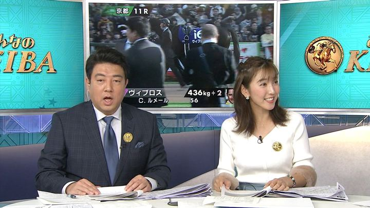 2017年11月12日小澤陽子の画像08枚目
