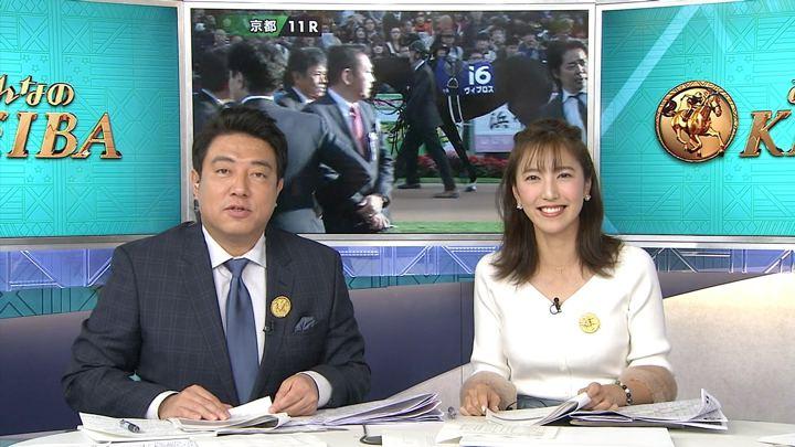 2017年11月12日小澤陽子の画像09枚目