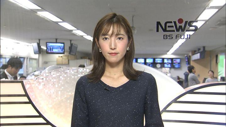 2017年11月14日小澤陽子の画像01枚目