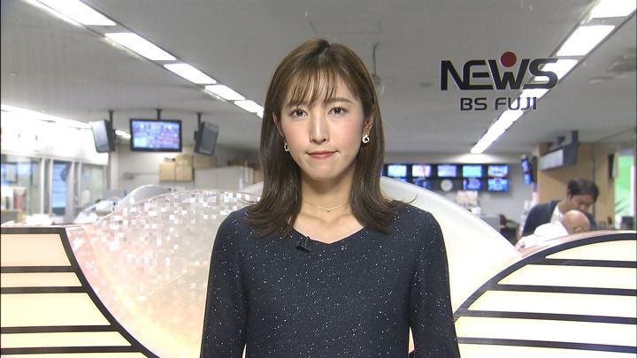 2017年11月14日小澤陽子の画像03枚目