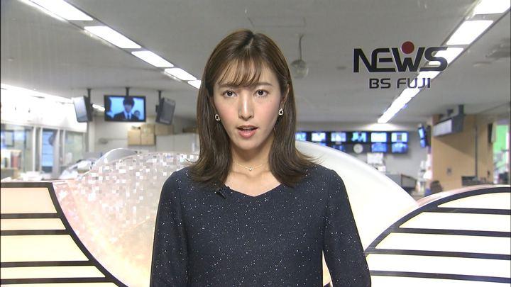 2017年11月14日小澤陽子の画像04枚目