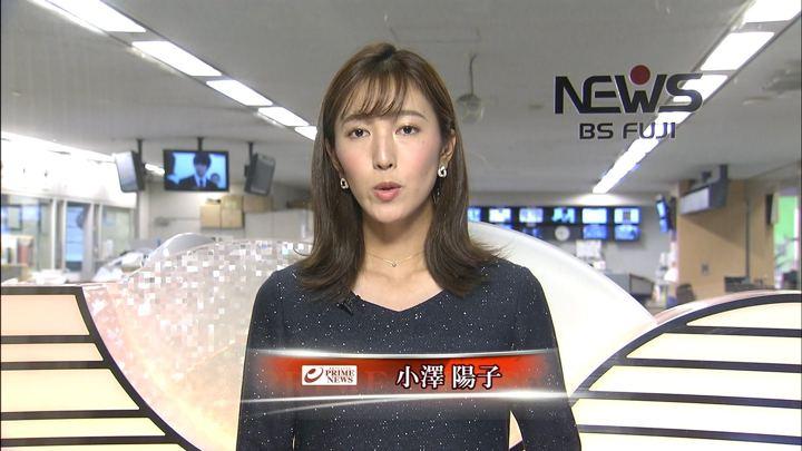 2017年11月14日小澤陽子の画像05枚目