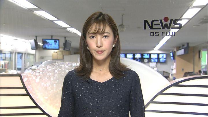 2017年11月14日小澤陽子の画像06枚目