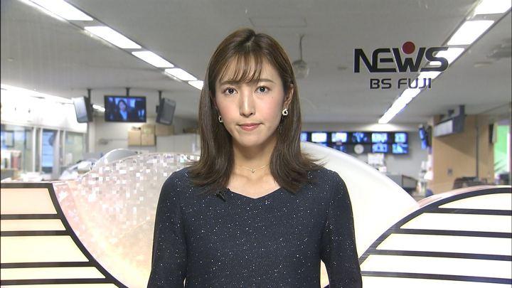 2017年11月14日小澤陽子の画像07枚目