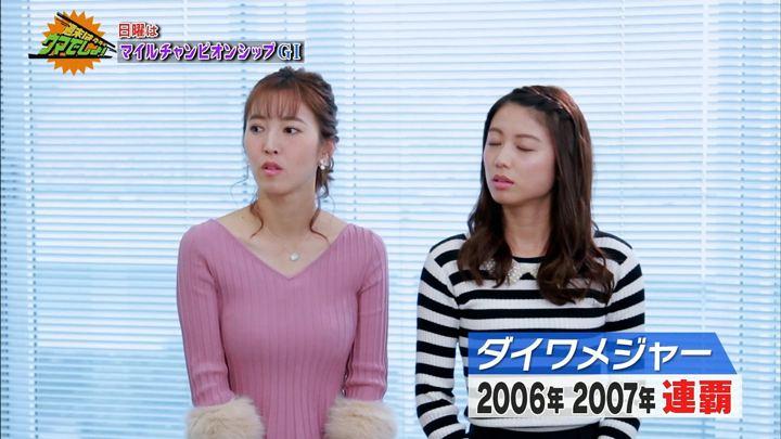 2017年11月17日小澤陽子の画像03枚目