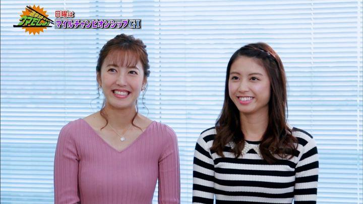 2017年11月17日小澤陽子の画像05枚目