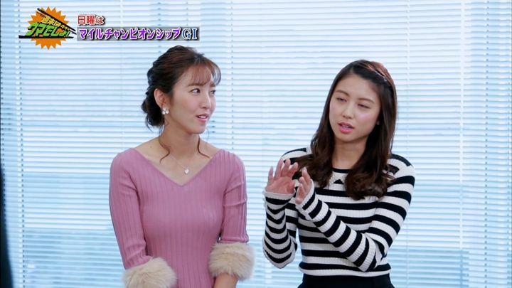 2017年11月17日小澤陽子の画像06枚目