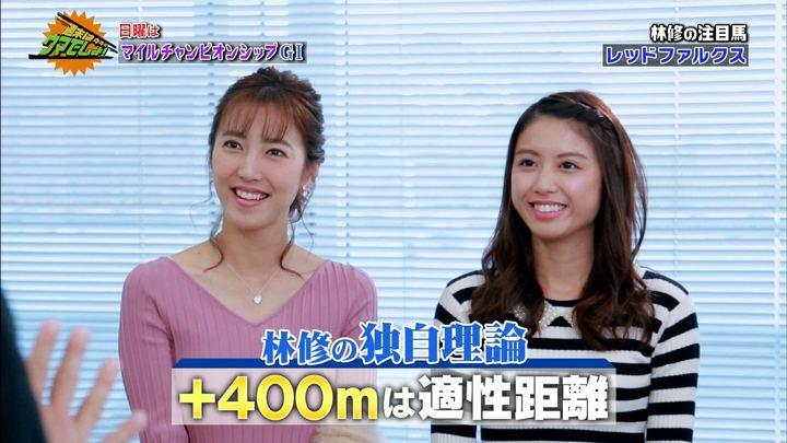 2017年11月17日小澤陽子の画像07枚目