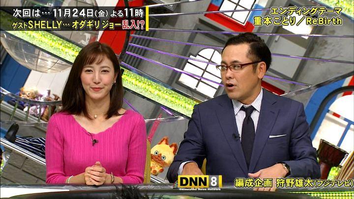 2017年11月17日小澤陽子の画像30枚目