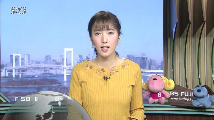 2017年11月17日小澤陽子の画像32枚目