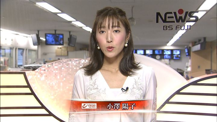 2017年11月21日小澤陽子の画像02枚目