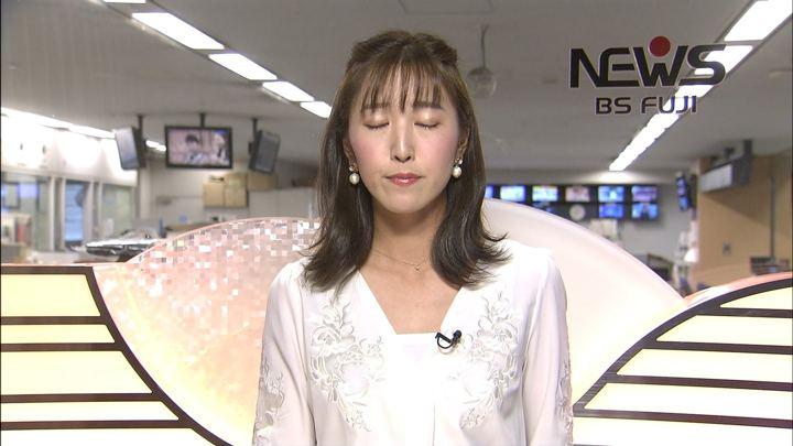 2017年11月21日小澤陽子の画像03枚目