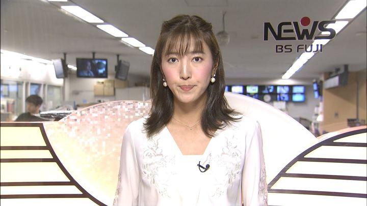 2017年11月21日小澤陽子の画像08枚目