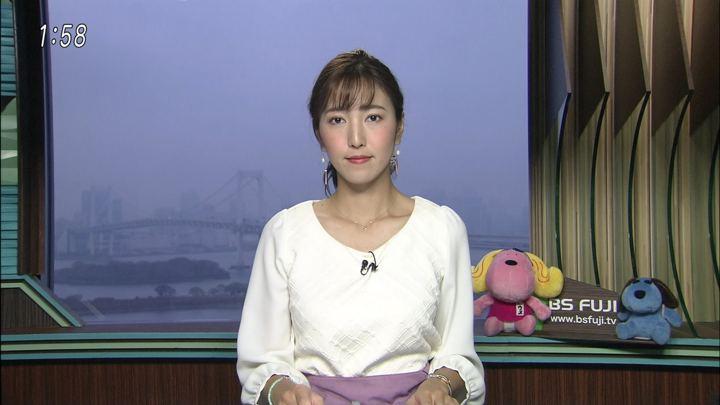 2017年11月30日小澤陽子の画像01枚目