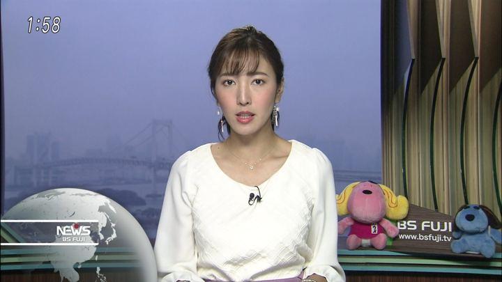 2017年11月30日小澤陽子の画像02枚目