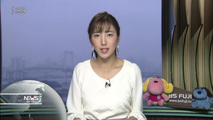 2017年11月30日小澤陽子の画像03枚目