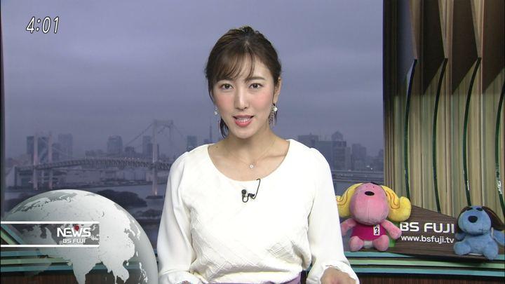 2017年11月30日小澤陽子の画像06枚目