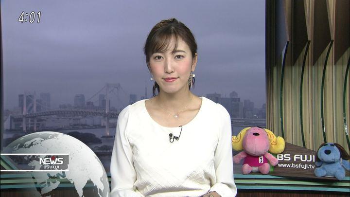 2017年11月30日小澤陽子の画像07枚目