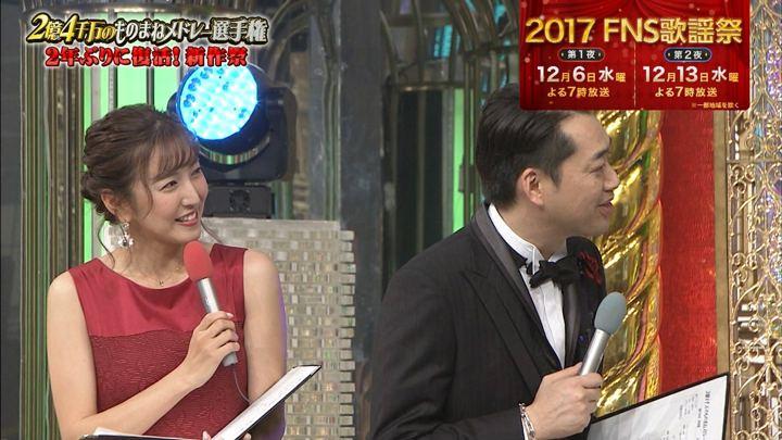 2017年11月30日小澤陽子の画像10枚目
