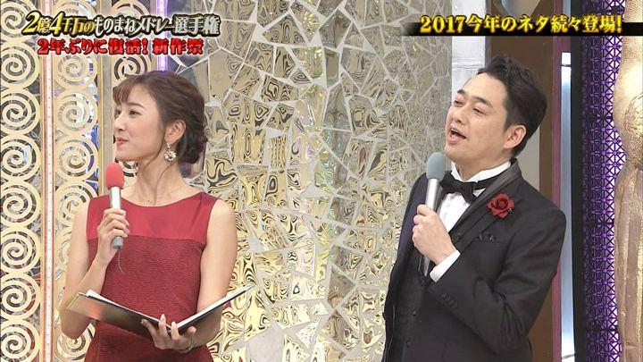 2017年11月30日小澤陽子の画像12枚目