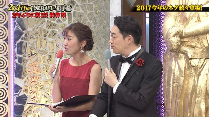 2017年11月30日小澤陽子の画像17枚目