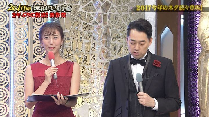 2017年11月30日小澤陽子の画像18枚目